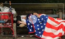 آمریکای زیبا-۴ | ایالات متحده فقر