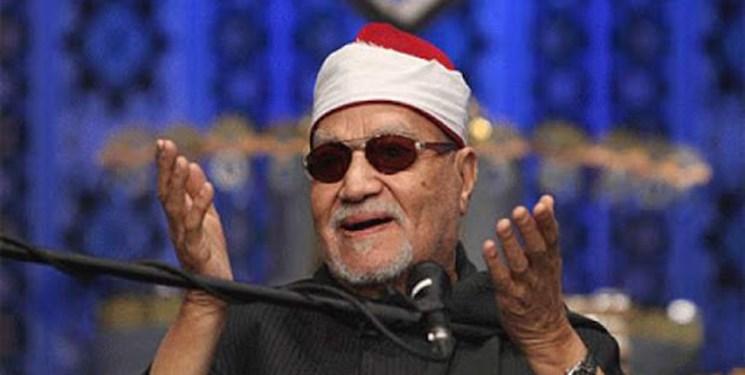 در سالگرد فقدان شیخالقراءابوالعینین شعیشع  کسی که رهبر انقلاب «پیر قرآن» خطابش کرد