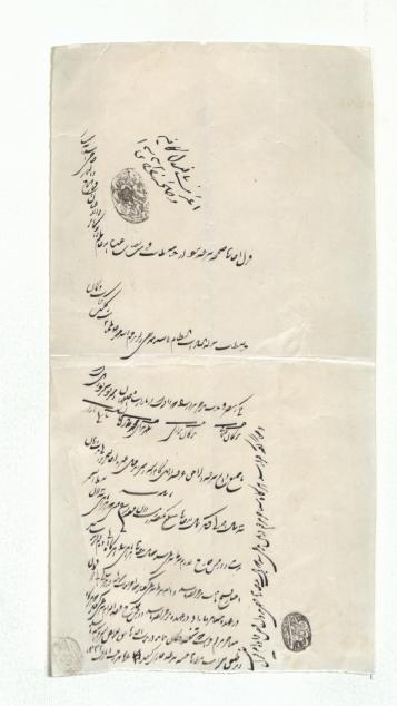 13990404000831 Test NewPhotoFree - نخستین اجارهنشینان تهران چه مشکلاتی داشتند؟