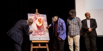 رونمایی از «تولد یک تراژدی»؛ مستندی از ظلم و وحشت در کشمیر