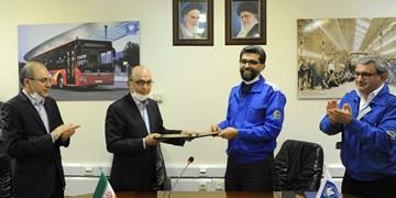 ایران خودرو و بانک تجارت تفاهمنامه همکاری امضا کردند