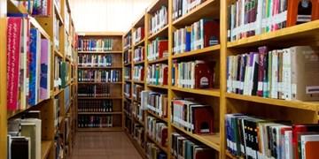 شمار کتابخانههای عمومی در خراسان شمالی به ۷۳ باب افزایش می یابد