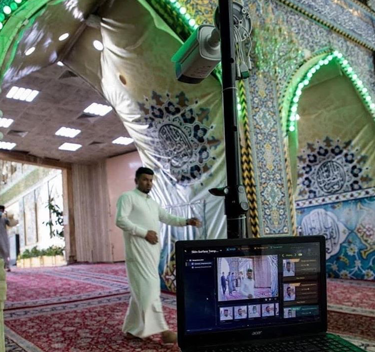 13990405000122 Test NewPhotoFree - کنترل سلامت زائران حرم حضرت عباس(ع) با دستگاه حرارتی +عکس