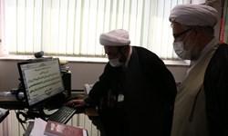 سامانه نظارت بر بازدید از زندانهای نظامی افتتاح شد
