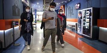 بازگشایی سینماهای مشهد
