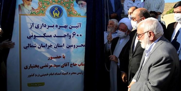 سفر دوروزه رئیس کمیته امداد به خراسان  شمالی