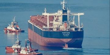 کاهش 65 سنتی قیمت نفت در بازار جهانی
