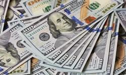 سرمایه گذاری یک و نیم میلیارد دلاری روسیه در ازبکستان