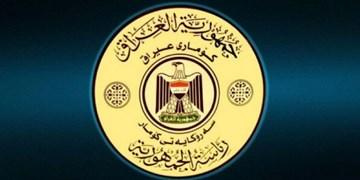 عراق نقض حریم هوایی خود توسط ترکیه را محکوم کرد