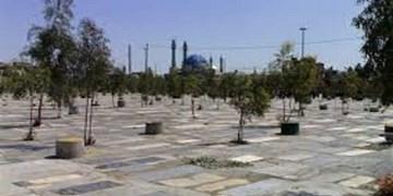 اختصاص بیش از ۱۶۰۰ قبر به اهدا کنندگان عضو در قطعه «بخشندگان حیات»