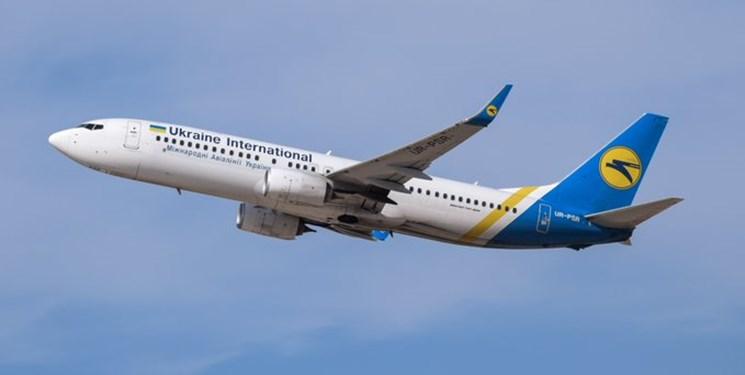 موافقت ایران با پرداخت غرامت به خانواده قربانیان هواپیمای سانحهدیده اوکراین