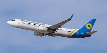 تکذیب صدور قرار منع تعقیب برای متهمان پرونده هواپیمای اوکراینی