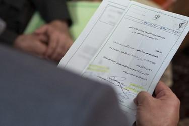 نامه ی شهید حاج قاسم سلیمانی به معاون نیروی انسانی سپاه پاسداران انقلاب اسلامی در خصوص پیگیری مفقودین جنوب و خان طومان