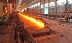 ورود مجتمع فولاد اسفراین به تولیدات راهبردی صنعت و معدن