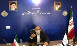 کمیته نظارت بر عرضه و قیمت مرغ در استان مرکزی تشکیل شد