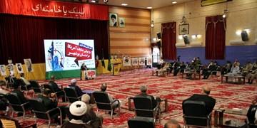 عکس| همایش مجازی بازخوانی جنایات آمریکا در بوشهر