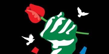 یادبود شهدای هفتم تیر در «سرچشمه سرخ»/ معرفی برگزیدگان هفدهمین «تصویر سال»