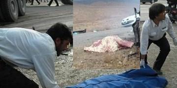 تصادف در محور یاسوج اصفهان با 3 کشته