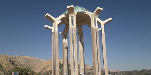 گمنامی شهدای گمنام در تپه نورالشهداء یاسوج/مطالبهگری دانشجویان و طلاب در خصوص یادمان شهدا