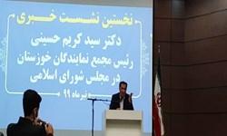 نمره عدالت در خوزستان کمتر از حد نصاب کشوری است