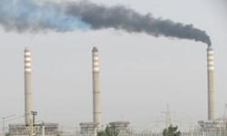 نیروگاه رامین نسبت به پرداخت عوارض آلایندگی اقدام کند