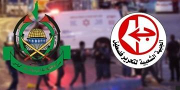 تأکید حماس و «جبهه مردمی» بر لزوم تشدید مقاومت فراگیر