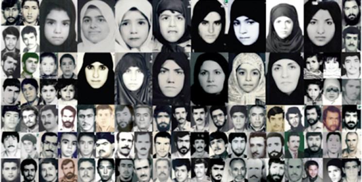 اعلام ویژه برنامههای گرامیداشت شهدای 12 تیر در بندرعباس