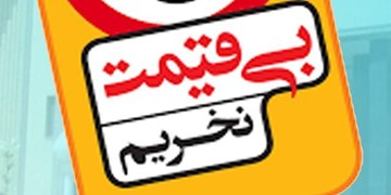 استاندار سمنان به پویش «بیقیمت نخریم» پیوست