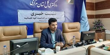 خشونت مهمترین دلیل تشکیل پرونده در دادگستری استان مرکزی