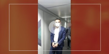 فیلم لحظه دستگیری وحید خزایی