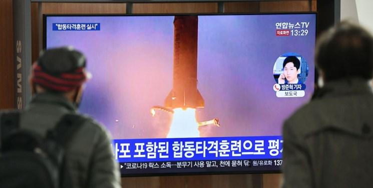 کره شمالی برای هشدار به دولت بایدن، چند موشک شلیک کرد
