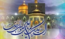 برگزاری جشن میلاد امام رضا (ع) در برخی امامزادگان استان تهران