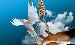 آزادی 4 نفر از زندانیان جرائم غیرعمد در سیستان و بلوچستان