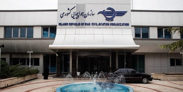 بستن فرودگاههای تهران به دلیل مراسم تحلیف ریاستجمهوری در بعدازظهر ۱۴ مرداد