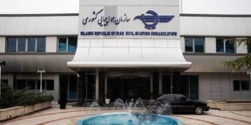 رد آمار وزیر بهداشت درباره پروازهای مشهد/انجام ۴۴۶ پرواز به مشهد مقدس در ۸ روز