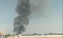 تکذیب سقوط بالگرد در استان فارس/ علت بلند شدن دود در مرودشت مشخص شد