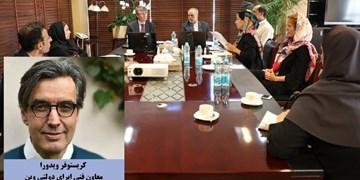 بررسی همکاریهای مشترک بنیاد رودکی و «اپرای وین»