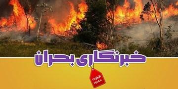 ثبتنام کارگاه خبرنگاری بحران در دانشکده رسانه خبرگزاری فارس آغاز شد