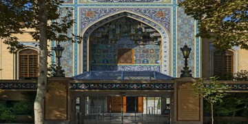 فراخوان موزه ملک برای انتشار نشریه تخصصی بزرگترین موقوفه فرهنگی ایران