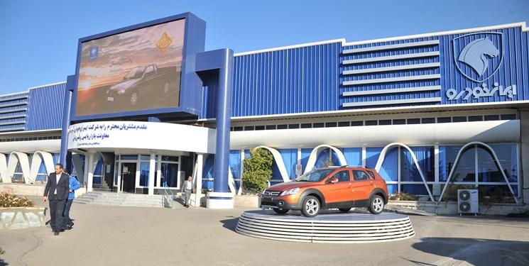 رشد ۳۰ درصدی در تحویل محصولات ایران خودرو به مشتریان