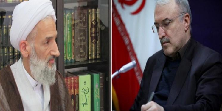 قدردانی نماینده ولی فقیه در مازندران از خدمات حوزه بهداشت