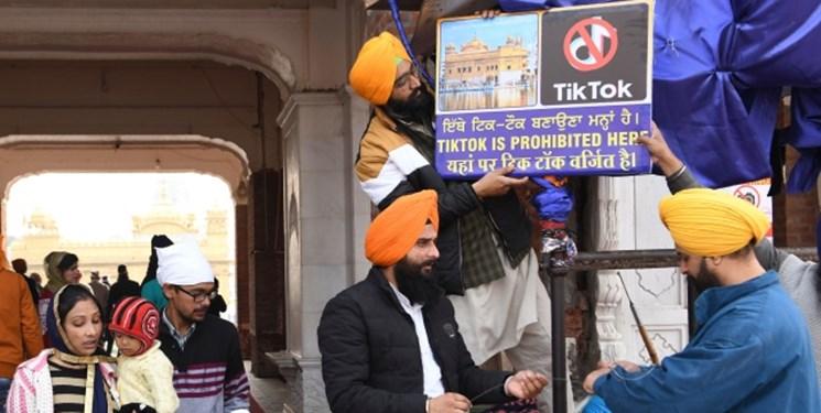 هند برنامههای تلفن همراه چینی را مسدود کرد