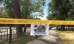 احتمال برقراری مجدد قرنطینه شدید در قزاقستان