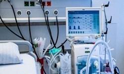 کمک 9 میلیاردی پارس جنوبی به بیمارستانهای بوشهر