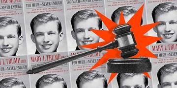 انتشار کتاب افشاگرانه علیه «خانواده ترامپ» متوقف شد