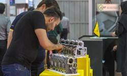 بازگشت رونق به بازار با برپایی نمایشگاه قطعات خودرو در اصفهان