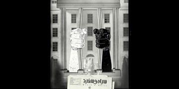 نماهنگ «سیاه و سفید» آماده انتشار شد/ انتشار «تار و پود» + فیلم