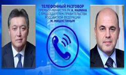 کمک روسیه برای مقابله با کرونا به قزاقستان