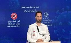 ابتلای بیش از 110 نفر از پرسنل اورژانس تهران به کرونا/ بررسی علت حادثه کلینیک سینا اطهر