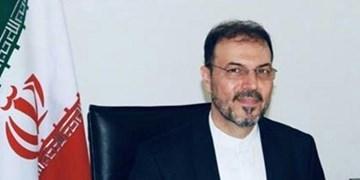 سفیر ایران در بروکسل: عربستان سعودی بانک مرکزی تروریسم و بانی اصلی افراطگرایی در منطقه است